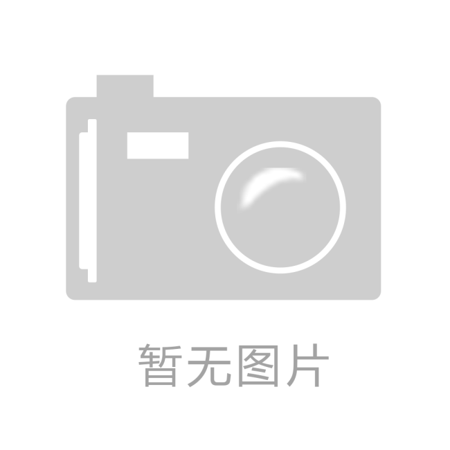 万兴·九玺台配套图