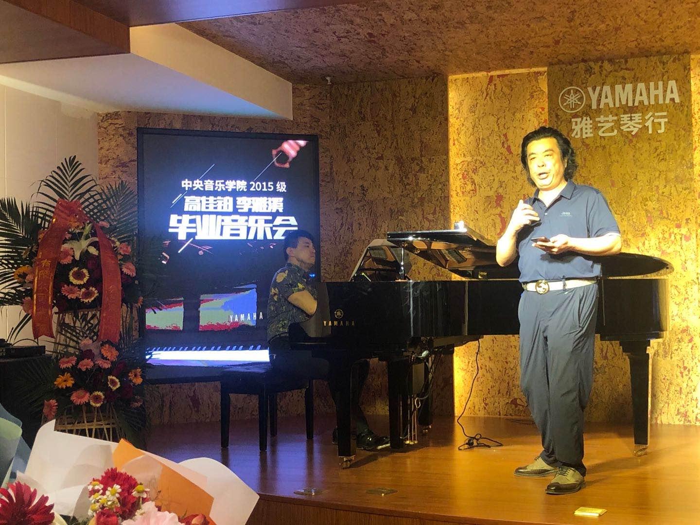 太原雅艺琴行活动回顾丨中央音乐学院2015级高佳铂 、李雅溪毕业亚博.png